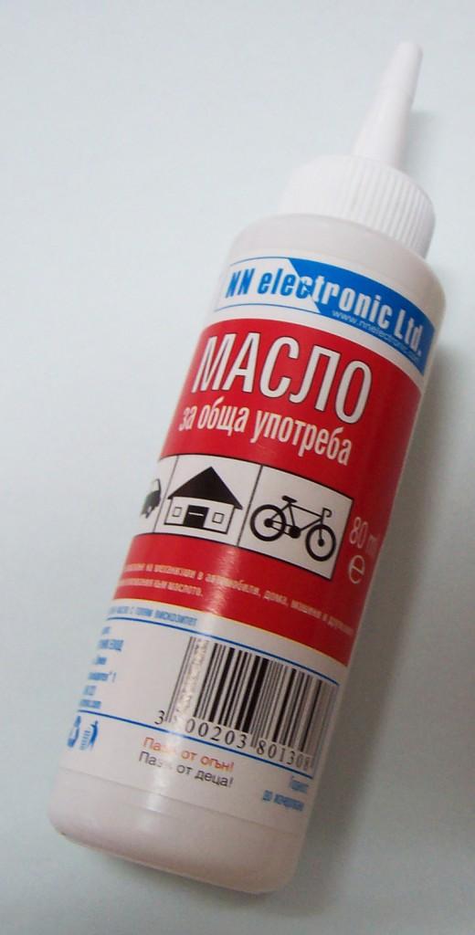 Машинно масло