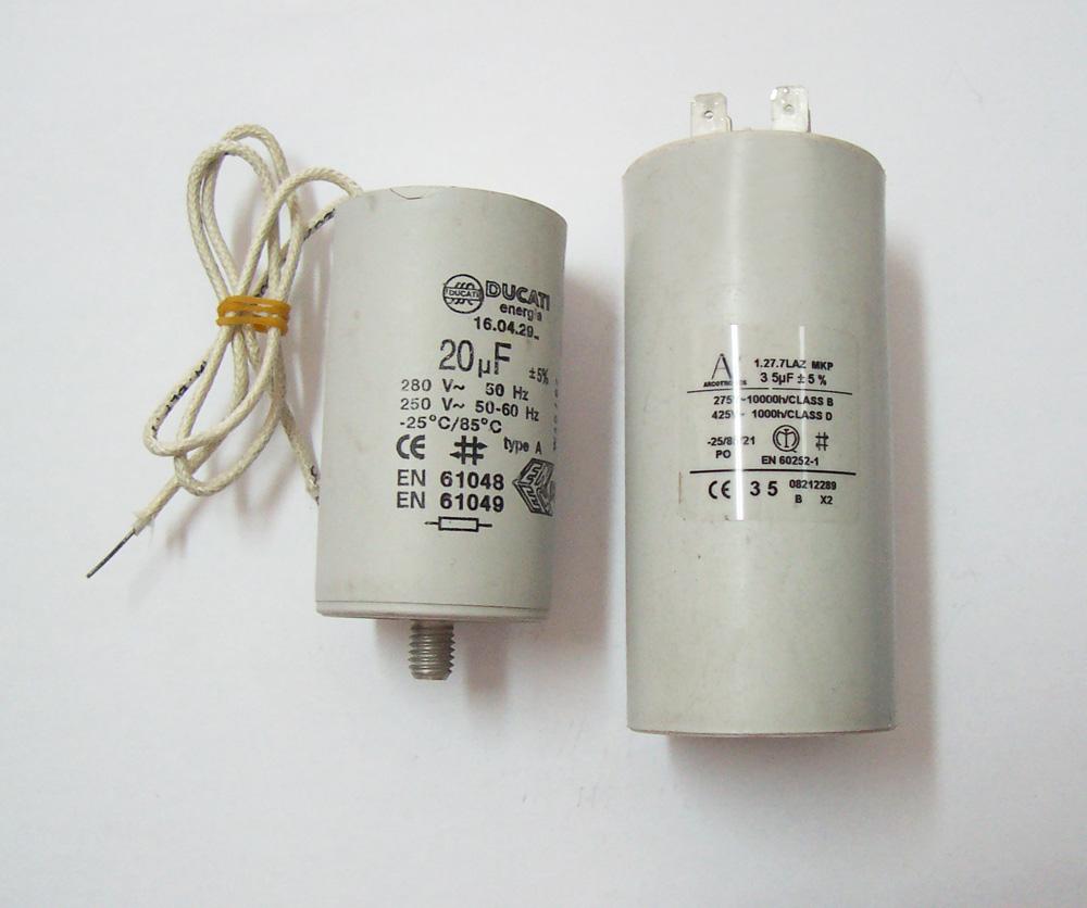 Пускови кондензатори